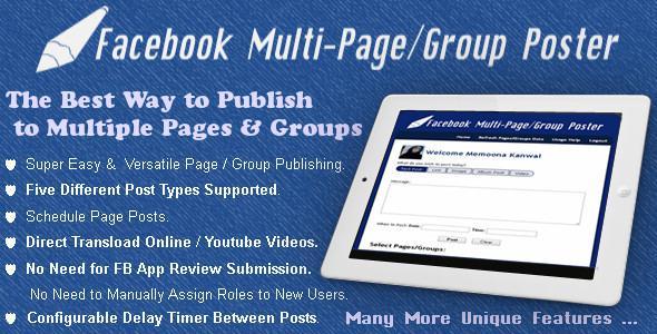 Social network AutoPoster Archives - DCI Marketplace